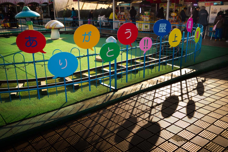 【3月11日閉園】昭和4年から85年の歴史に幕。上野松坂屋屋上遊園地で写真を撮ってきました