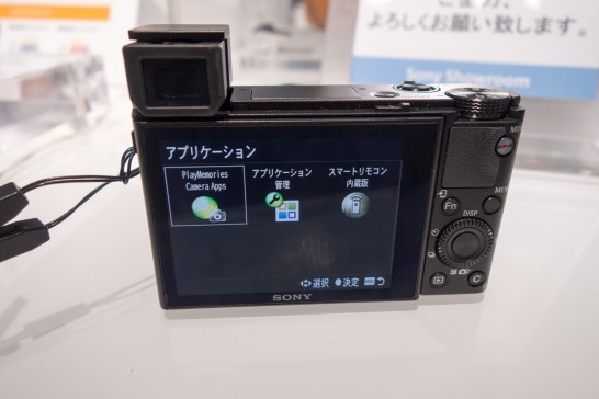PlayMemories Camera Appsに対応。