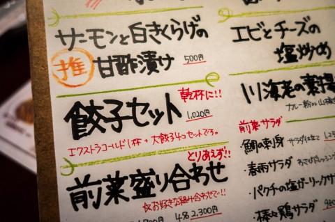 140903_sankoen_001