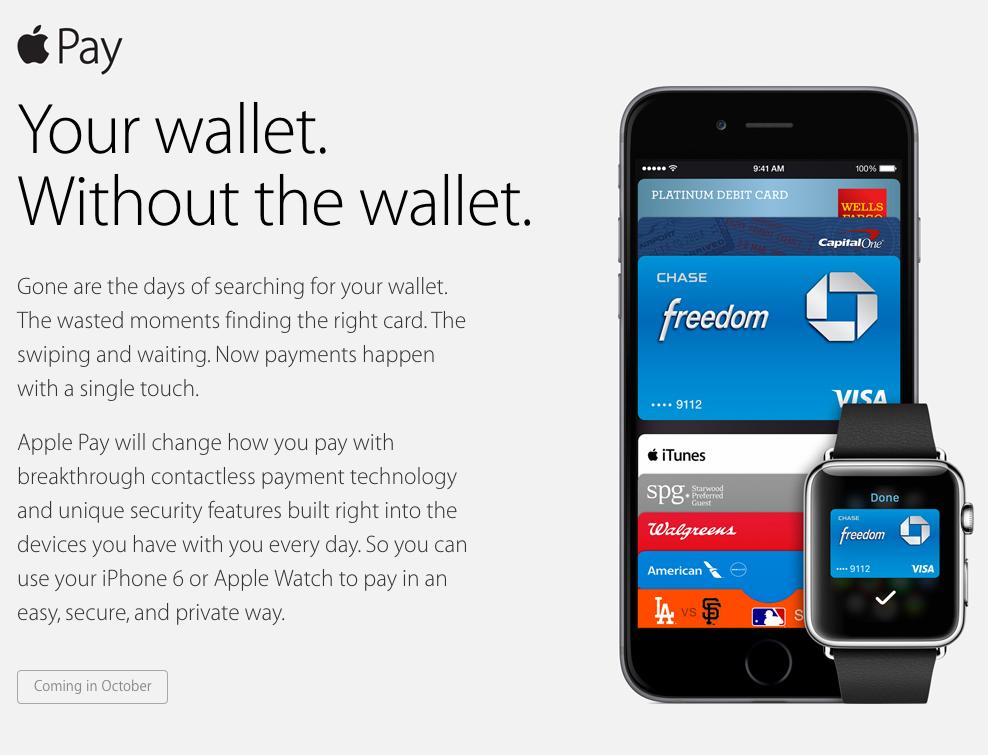 SIMロックならぬ、NFCロック? iPhone 6/iPhone 6 PlusのNFCチップは「Apple Pay」専用として出荷予定