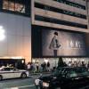 【Apple銀座】ココが変だよ今年の行列!iPhone 6 SIMフリー争奪戦