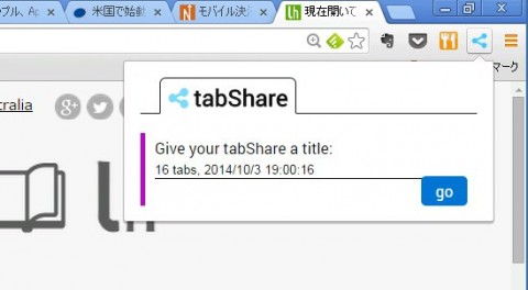 02_tabshare
