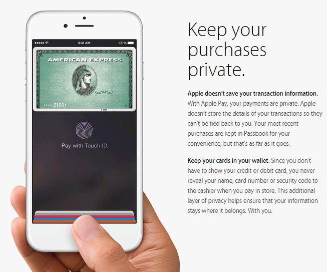 Apple Payとは何なのか。モヤモヤするのでいろいろ調べた