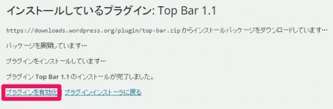 141208_topbar_02