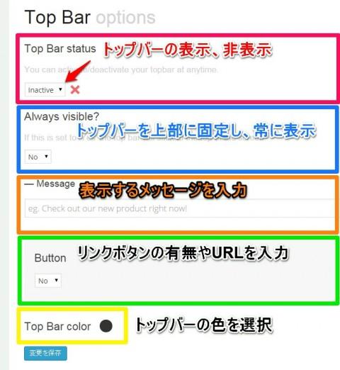 141208_topbar_04
