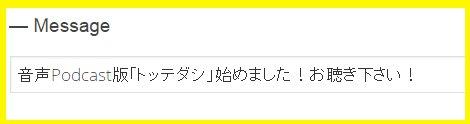 141208_topbar_07