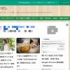 【簡単5ステップ】ページ上部に通知・お知らせバーを表示するWordPressプラグイン「Top Bar」