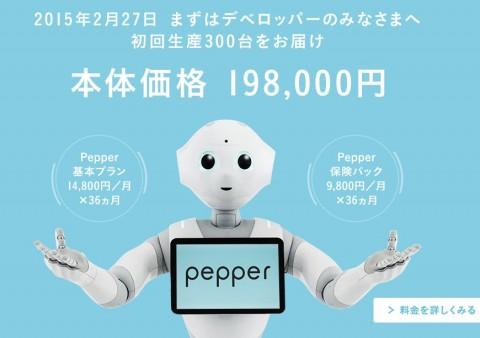 150225_peppar_01
