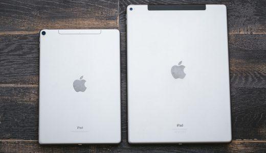 iPadから音が出ない時に確認する3つのポイントと対処法